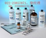 美国皮克林Pickering衍生试剂,CB130,CB910,O120,3700-2000