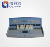 NC-120 农药残留速测仪  广州分析测试中心  广州格丹纳