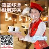 透明口罩 卫生透明口罩 餐饮酒店超市塑料口罩 服务员口罩 防雾型
