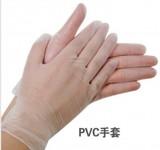 SP紫竹一次性pvc手套 透明塑料胶手套 防油实验室手套 劳保手套
