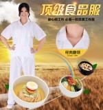 紫羲GMP食品工作服夏季车间工作服水洗布短袖 工作服 白色水洗布