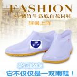 厂家直销PVC低帮雨鞋 防滑防水碱低筒雨鞋 食品轻便水鞋 胶鞋 举报