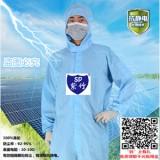 2014新款防静电连体服电子行业专用 洁净服 防尘服 无尘服防护服