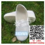 夏季热卖男士帆布鞋韩版板鞋低帮休闲鞋透气鞋子车间食品鞋工作鞋