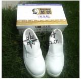 供应 防护鞋 ZX/紫竹 ZX-2029 白色防砸鞋 防静电安全鞋钢包头