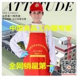 2014新款食品工作服套装 男女款 厨师服工服 食品生产服 防护服