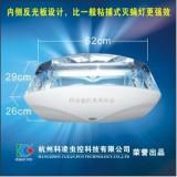 工厂型灭蝇灯,粘捕式灭蝇灯,环保灭蚊蝇设备KL-QX-0261