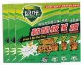 绿叶粘鼠板,超强力老鼠贴,老鼠终结者,强力引诱大老鼠