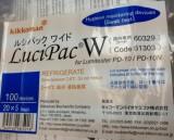 日本原装进口 ATP涂抹棒 LuclPac W 100TES