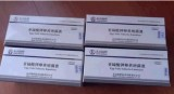 CM303 亚碲酸盐卵黄增菌液 5ML/支*10