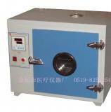 DHG-20 DHG-40 DHG-70 DHG-130 DHG-220电热恒温干燥箱 金坛仪器
