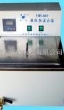 江苏普天 水浴锅 HH-601 超级恒温水浴