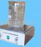 江苏普天 搅拌器 CJJ-843 大功率磁力搅拌器