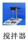 江苏普天 搅拌器 HJ-5 多功能搅拌器