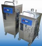 东莞食品厂最佳选择 移动式臭氧消毒机 车间消毒机 臭氧灭菌机
