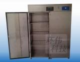 食品厂 制药厂 工作服常温消毒柜 HW-GS 臭氧灭菌柜