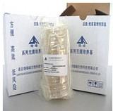 75mm大豆酪蛋白琼脂培养基平皿 空气浮游菌数量检测 微生物专用