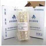 55mm大豆酪蛋白琼脂培养基接触碟(55TSA)食品药品企业微生物专用