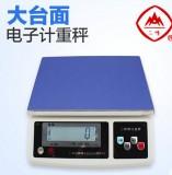 三峰ACS-258电子计重秤,全不锈钢秤盘,上海乾峰厂家直销电子秤计重秤