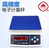 三峰D11电子计重秤  3kg/6kg/15kg/30kg称重电子秤 185x255mm