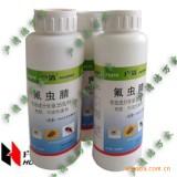 广谱性杀虫剂 户清氟虫腈悬浮剂 氟虫腈可用性液剂