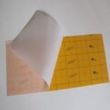户清抗紫外线粘虫板粘蚊蝇持粘性强捕霸988灯专用