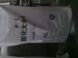 膨化燕麦粉