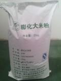 膨化大米粉免费拿样品,200公斤起发货