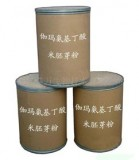 富含GABA的米胚芽粉 GABA含量 2%