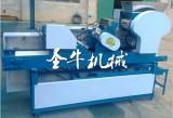 多功能饺子皮机 馄饨皮机 包子皮机机械化