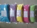 彩色玉米淀粉