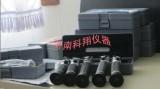淄博防冻液冰点仪-东营乙二醇冰点仪-泰安丙二醇冰点仪-威海丙三醇冰点仪