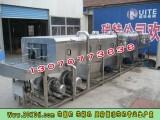 洗箱机-全自动三道清洗机DRT-XXJ-4800