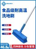 食安库洗地刷 食品级水刮 地刷扫把 耐用耐高温