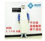 耐磨 防水 防油耐酸碱 pvc围裙 食品工厂家居水作业工作服 40丝