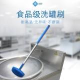 食安库洗罐刷子 洗锅刷 厨房食堂清洁刷 长柄大锅清洁洗刷 食品厂