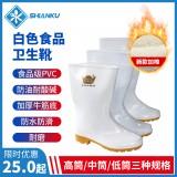食安库食品水靴白色靴子防水防滑防油耐酸碱车间水鞋工作鞋雨鞋