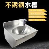 壁挂不锈钢单人头 商用水池槽 洗手池 食品制药厂洁净GMP车间感应