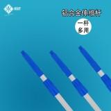 食安库铝合金杆 伸缩杆 加长杆 多功能清洁玻璃配用杆 玻璃刮刀 长杆