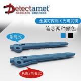 DETECTAMET大象笔按压式金属可探测圆珠笔X光可见可金属检测到