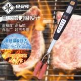 食安库专业烧烤双探头温度计 高精度插入式厨房烘焙测温仪