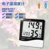 德图testo 608-H1温湿度表,显示湿度/露点/温度 德图