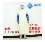 耐磨 防水 防油耐酸碱 pvc围裙 食品工厂家居水作业工作服 50丝