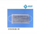 来安之 K2011 四层活性炭平面口罩 防毒口罩(一盒50只)(防H7N9)
