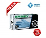 特价 正品AMMEX爱马斯 一次性加厚耐用型蓝色丁腈手套 食品级