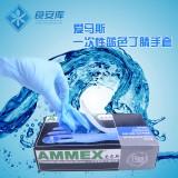 正品AMMEX爱马斯丁晴手套 一次性蓝色丁腈劳保手套 食品级