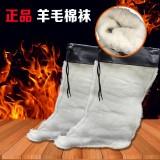 加长加厚羊毛毡袜子劳保护脚雨靴雨鞋专用袜子冷库矿井脚套鞋套