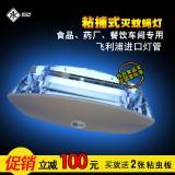 食安库粘捕式商用灭蝇灯杀虫灯器SAK50工厂车间餐厅诱蚊子苍蝇