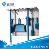 不锈钢清洁用具挂架 食安库产品GMP车间餐厅专用 食品级工具架