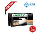 食品级AMMEX爱马斯一次性乳胶手套 无粉/防滑 100只/盒
